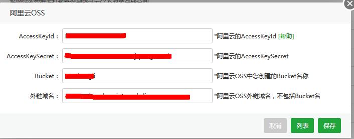 火狐截图_2019-02-01T07-59-38.218Z.png