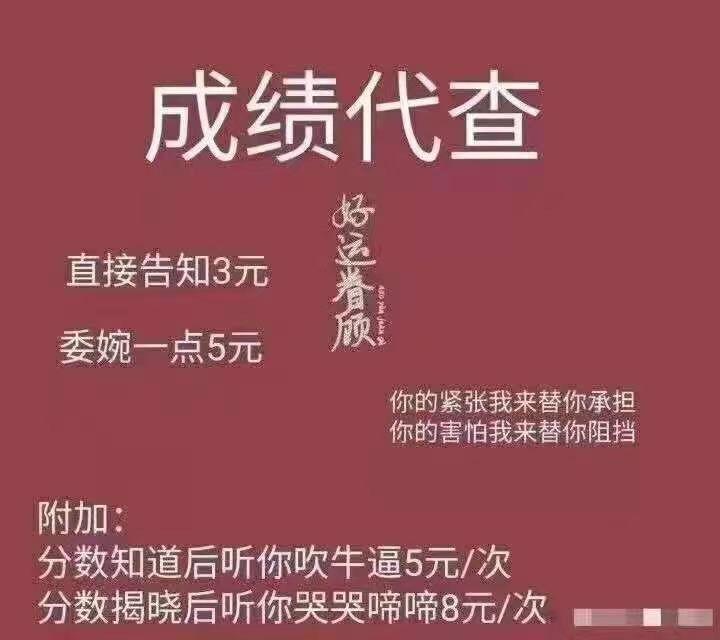 QQ图片20210513024920.jpg